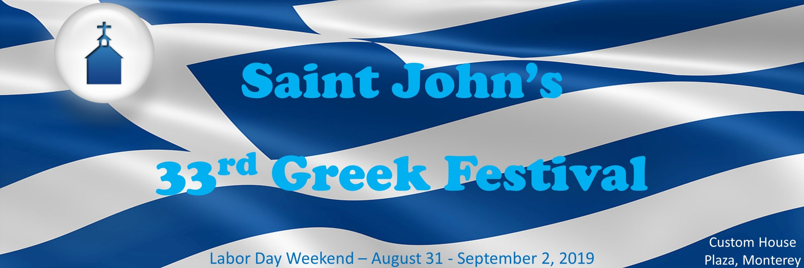 Past Events | St  John the Baptist Greek Orthodox Church